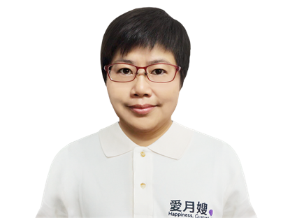 Picture of 琇婉月嫂