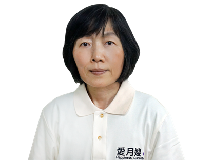 Picture of 玉華月嫂