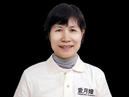 Picture of 玉燕月嫂