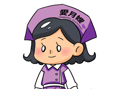 Picture of 朱淑娥月嫂