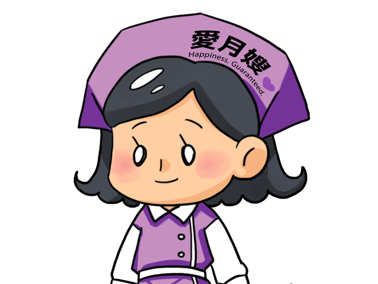 Picture of 梁素秋月嫂