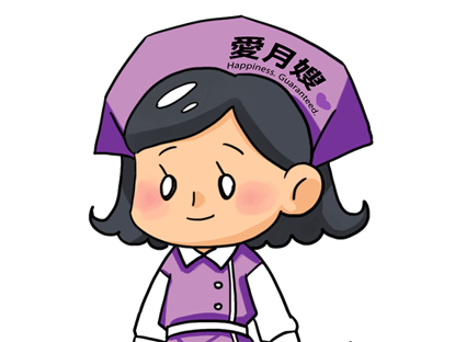 Picture of 劉美齡月嫂