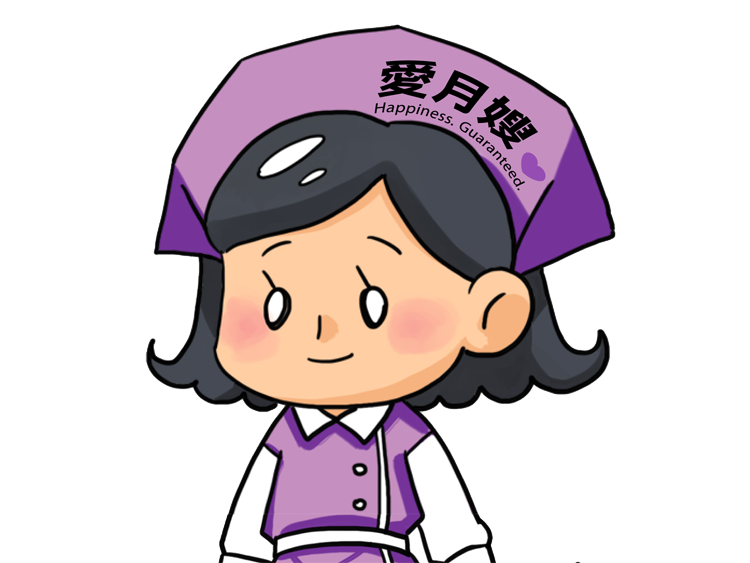 Picture of 玲如月嫂