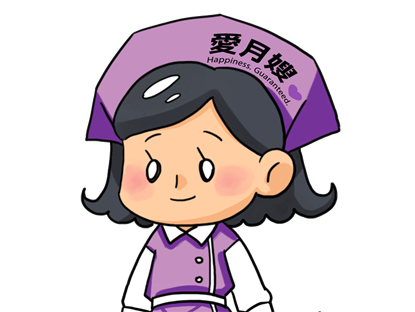 Picture of 瑞香月嫂
