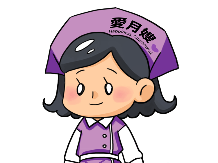 Picture of 陳金月月嫂