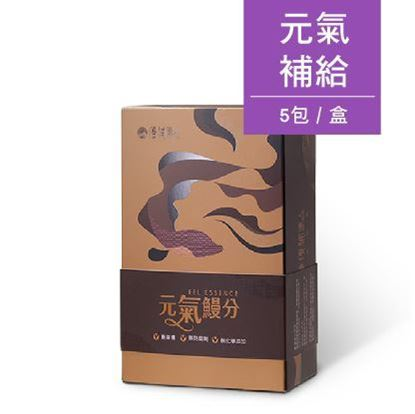 Picture of 昆布干貝鰻魚精體驗組 ( 80ml/5包 常溫)
