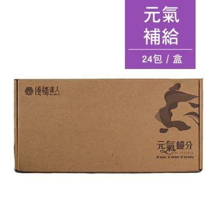 Picture of 昆布干貝鰻魚精顧本組 (80ml/24包常溫)