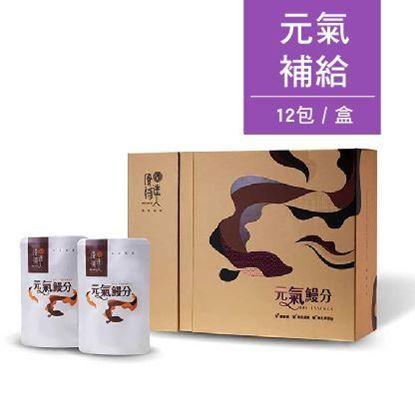 Picture of 昆布干貝鰻魚精禮盒組 ( 80ml/12包常溫 )