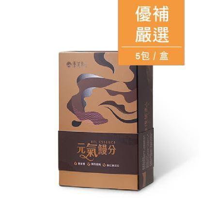 Picture of 養生牛蒡鰻魚精 ( 80ml/5包 ) 常溫