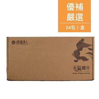 Picture of 養生牛蒡鰻魚精 ( 80ml/24包 ) 常溫