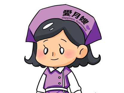 Picture of 鄭素娥月嫂
