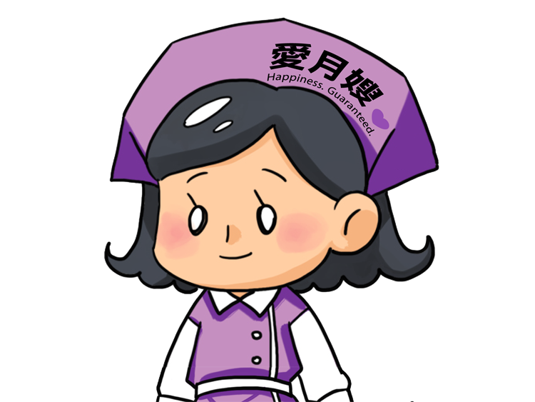 Picture of 瑛秀月嫂