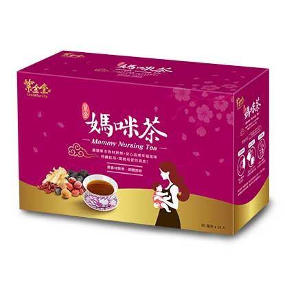 Picture of 紫金媽咪茶-全素(14入/盒)