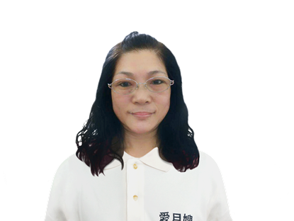 Picture of 陳淑娟月嫂