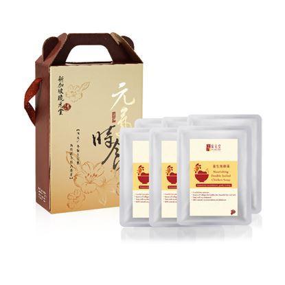 Picture of 養生純雞湯6入禮盒