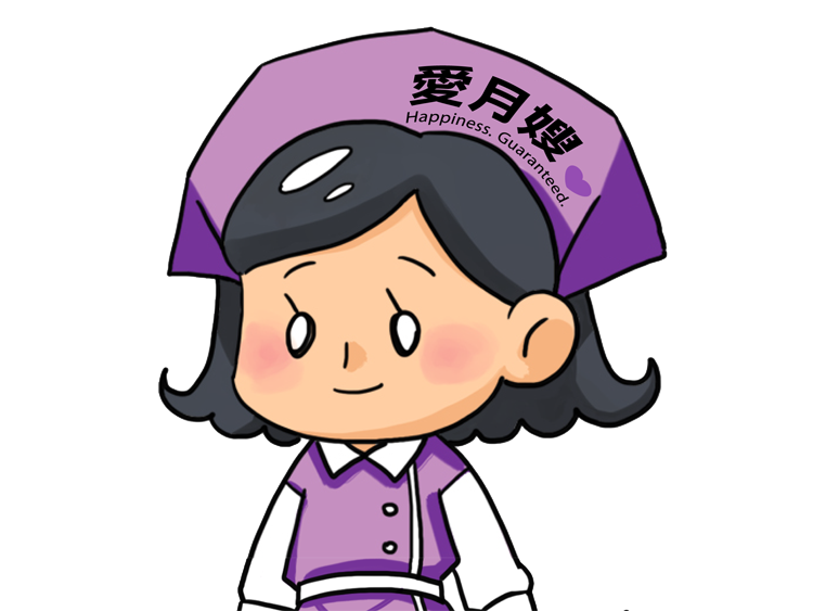 Picture of 妙慧月嫂