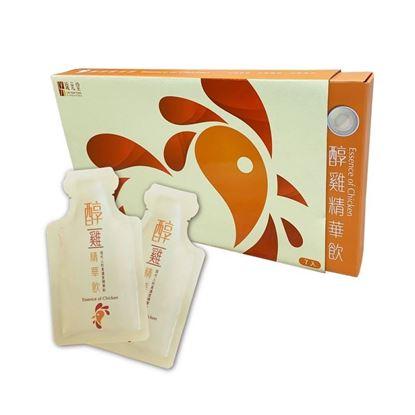 Picture of 醇雞精華飲 7 入禮盒