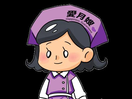 紫奕月嫂的圖片