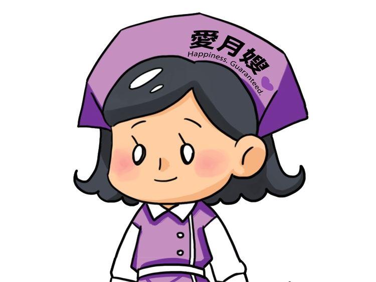 Picture of 敏娟月嫂
