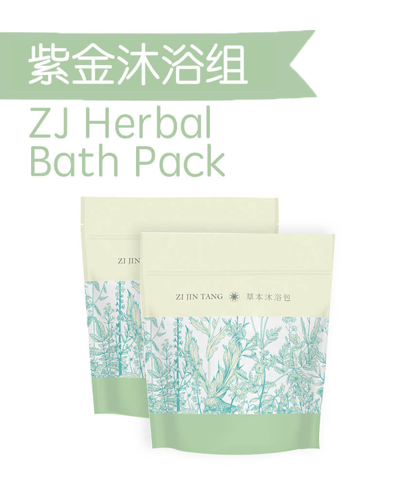 Picture of 紫金沐浴组 ZJ Herbal Bath Pack