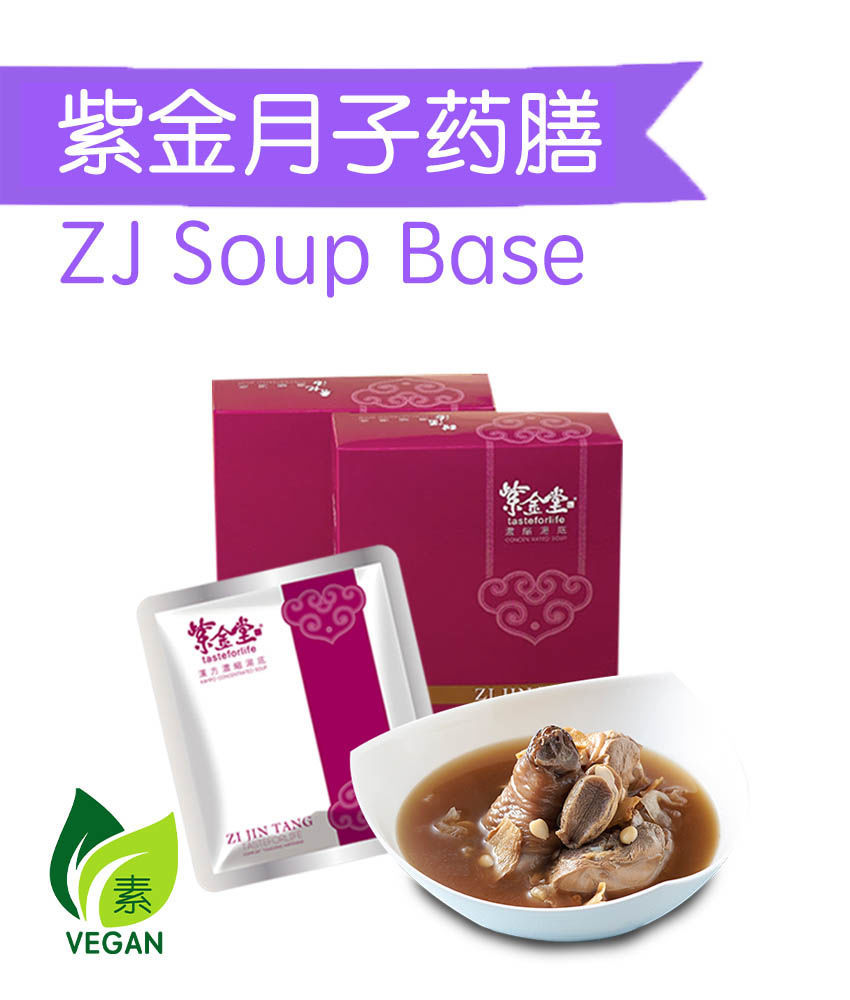 Picture of 30天紫金一汤包 30-Day (1 Soup)