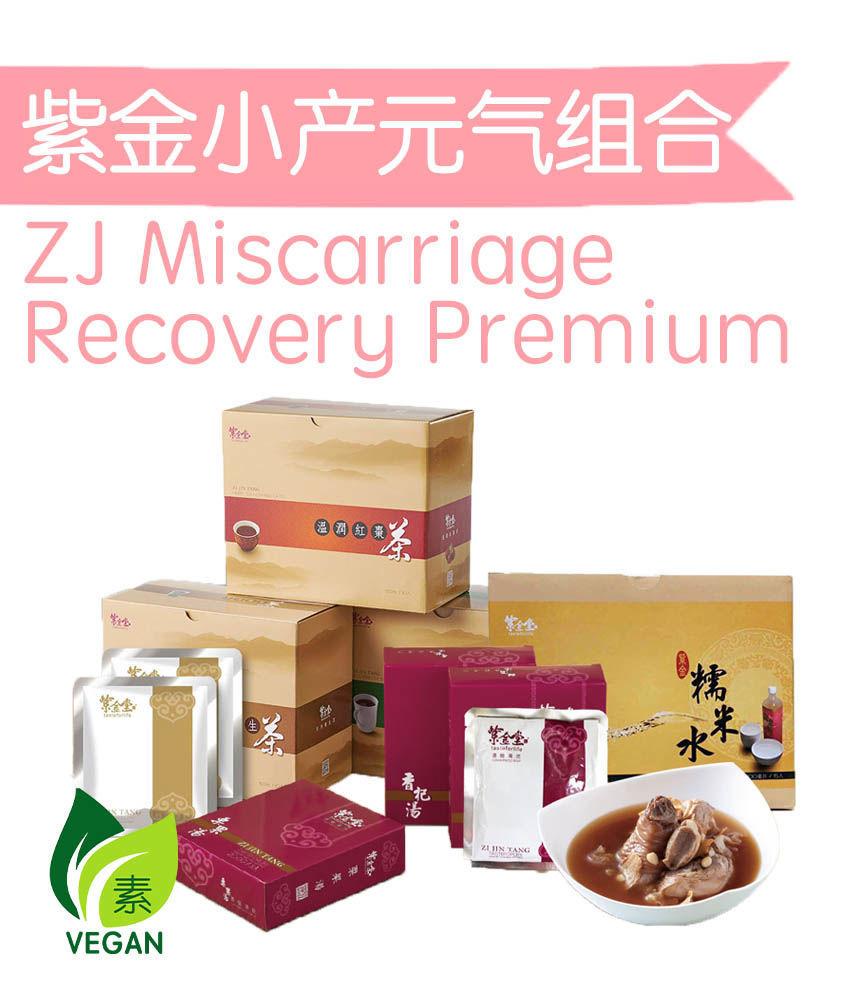 Picture of 紫金小产元气组合 ZJ Miscarriage Recovery Premium