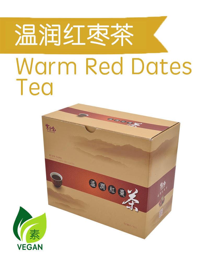 Picture of 温润红枣茶 (10入) Warm Red Dates Tea