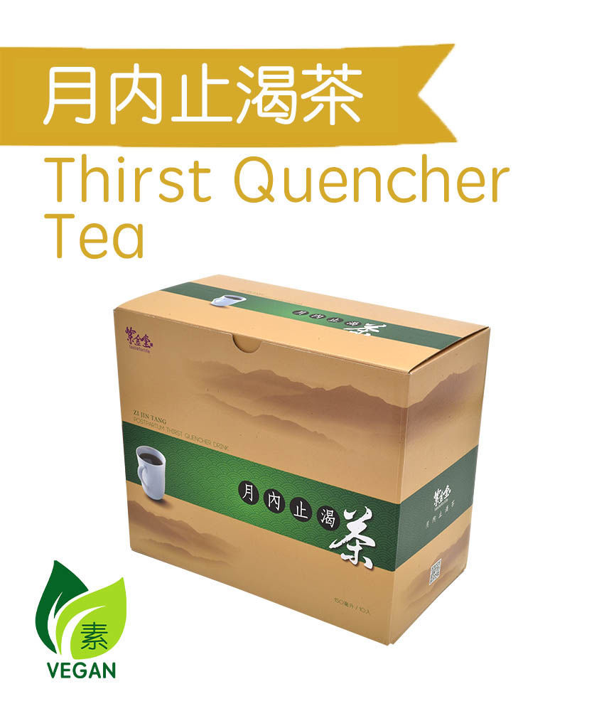 Picture of 月内止渴茶 (10入) Thirst Quencher Drink