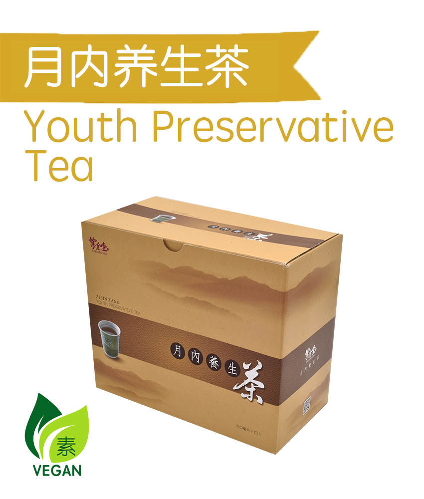 Picture of 月内养生茶 (10入) Youth Preservative Tea