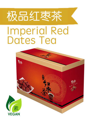 Picture of 极品红枣茶-全素 (10入)  Imperial Red Dates Tea