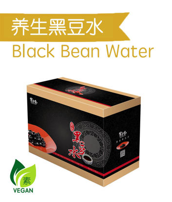 Picture of 养生黑豆水 (10入) Black Bean Water